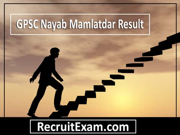 Gpsc dyso result 2020